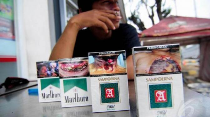 Bungkus Rokok yang Bikin Saya Merinding !!!