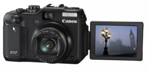 Cara Darurat MacGyver, Tombol Kamera Canon G12 Gak Berfungsi !